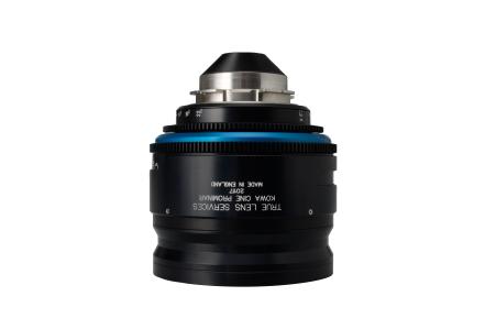 Kowa 20mm/T2.6 Cine Prominar